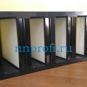 Фильтр компактный W-образный ФВком W (M5-F9)